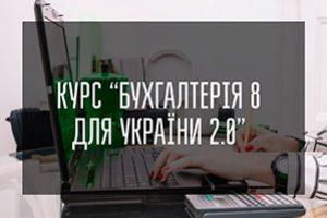 http://sys2biz.com.ua/wp-content/uploads/2019/01/bdu-300x200.jpg