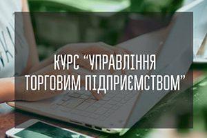 http://sys2biz.com.ua/wp-content/uploads/2019/01/utp-300x200.jpg