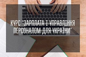 http://sys2biz.com.ua/wp-content/uploads/2019/01/zup-300x200.jpg