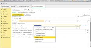 Оперативний розрахунок під час проведення документів і відкладене визначення податкових зобов'язань